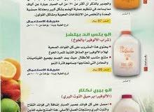منتجات صبار