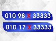 01017x33333