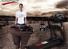 اجهزة رياضية من الدولية للاجهزة الرياضية