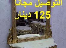 تشكيله انتيكا وخشب ديمياطي بسعر محرررووق افضل سعر بالأردن