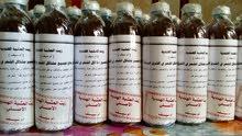 اقوى علاج لجميع مشاكل الشعر في الشرق الأوسط ليبيا