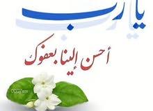 سياره صالون  للتوصيل إلى جميع المناطق الكويت