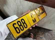 ثلاثي مميز للبيع 688 م