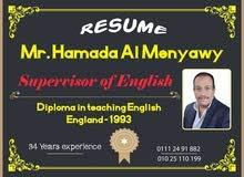 مدرس أول لغة إنجليزية