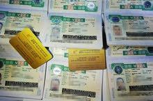 تأشيرة تركية سنة وسنتين في 10 ايام