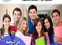 الفحيحيل قطعة 10 شارع عوض الخضير بناية 502 الدور الأول