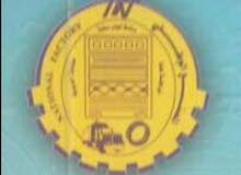 المصنع الوطني للأبواب السحابه