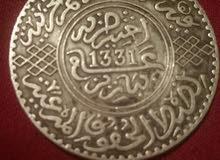 عملة مغربية قديمة جدا