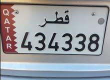 لوحة سيارة مميزة للبيع 434338