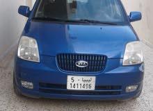 Kia Picanto 2007 For sale - Blue color