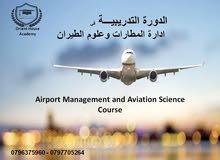 دبلوم متخصص في مجال الطيران والسياحه تدريب عملي ونظري