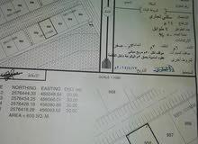 للبيع ارض سكني تجاري ف عبري