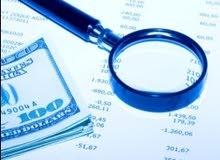 خدمات المحاسبة والمراجعة والاستشارات المالية