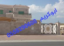 This aqar property consists of More Rooms and More than 4 Bathrooms in Ajman Al Rawda