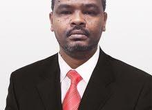 رئيس حسابات سودانى ، يبحث عن عمل