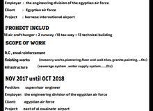 مهندس مدني خبره 5 سنوات ابحث عن عمل