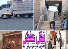 المصري لنقل الأثاث بالإسماعيلية وجميع المحافظات