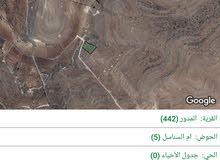 أرض للبيع في المدور شرق جرش 5380 متر