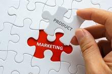 تسويق منتجات
