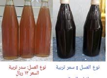 عسل تربية عماني سدر وسمر