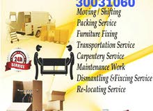 Shifting and moving service. {We do work low price} Please call>      30031060
