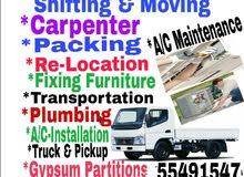 Shifting moving transportation service