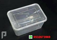 علبة بلاستيك شفاف مستطيلة سعة 500غرام