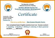 مركز الدرع الذهبي للتدريب و التنمية البشرية