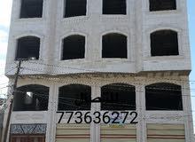 عمارة قمة للبيع في صنعاء  سعوان للتصال اوتس 773636272
