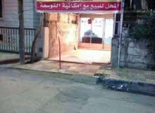 محل يصلح لانشاء صيدلية اومطعم - ام اذينة