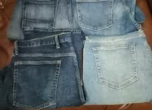 brand denim pants