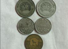عملات سورية معدنية قديمة من فئة 50..25..10..5 قروش