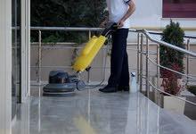 تنظيف وتلميع الارضيات الرخام والبورسلين والسيراميك للمطاعم والصالات والمقاهي - مش جلي