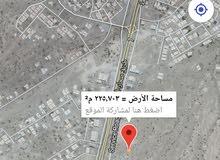 ارض خلف المطار سكني تجاري في فلج القبائل مربع5