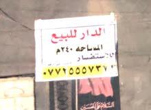 ميسان/بدايه المحموديه /مقابل مسجد السيده زينب