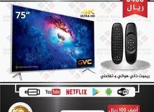 الشاشه العملاقه 75 بوصه مع مميزات رائعه
