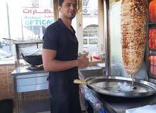 ابحث عن عمل معلم شاورما وفول وفلافل مصرى