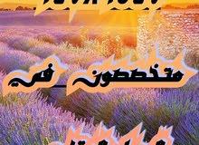 سد بغرب عبد الله مبارك للبدل مع طلب 2006