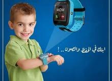 ساعه GBS للاطفال