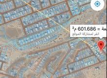أرض سكنية بالخوض السابعة المرحلة الثانية للبيع