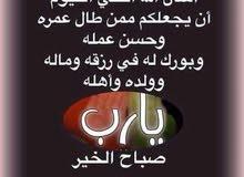 مطلوب شاب مصرى للمشاركة فى شقة غرفتين بحى الجامعة