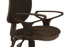 كرسي مريح للمكتب بيدين