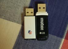 للبيع USB