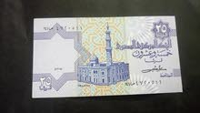 لهواة النوادر ربع جنيه ازرق بتوقيع شلبي
