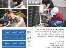 100 ٪ ضمان رضا العملاء على أعمال تكييف الهواء.