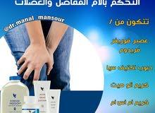 علاج آلام الظهر والمفاصل
