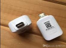 مطلوب usb connector تجي ويه الاس7 او اس 8