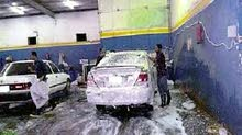 مطلوب عمال في مغسله سيارات