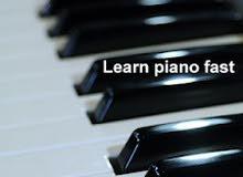 دروس في الة البيانو
