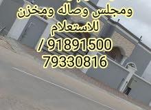 Brand new Villa for sale in DhofarSalala